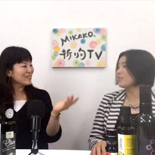 インターネットTV出演